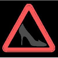 0034. Знак туфля