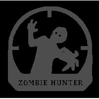 0130. Зомби-охотник