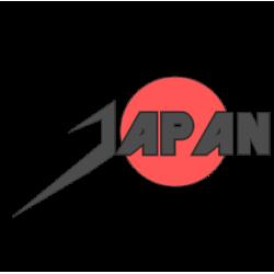 0169. Надпись Япония