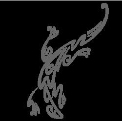0449. Ящерица