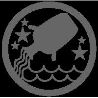 0545. Знак зодиака Водолей