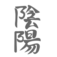 0593. Иероглиф Инь - Янь Символ жизни,совершенства,гармонии мира и согласия