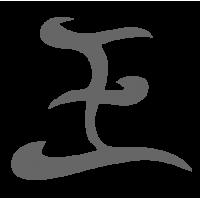 0594. Иероглиф Король