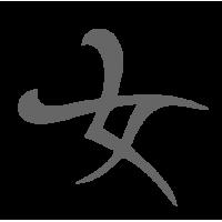 0616. Иероглиф Девушка