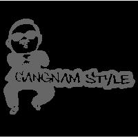 0715. Gangnam style