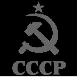 0945. Серп и молот СССР