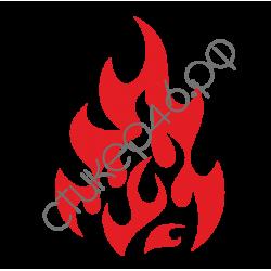 1098. Пламя