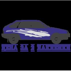 1196. Самоклеющаяся полоска на бок автомобиля 2шт. Ваз 2109