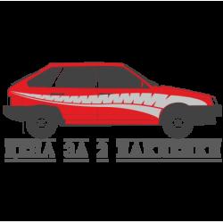 1197. Самоклеющаяся полоска на бок автомобиля 2шт. Ваз 2109