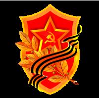 """1233. Наклейка """"День Победы"""""""