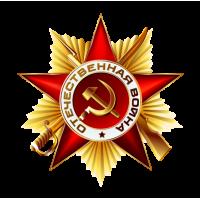 """1234. Наклейка """"Орден Красной Звезды"""""""