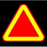 """1248. Наклейка  светоотражающая """"Тихоходное транспортное средство"""""""