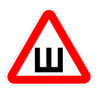 """1253. Наклейка знак  """"Шипы"""" по Госту  20 х 20 см  с вырезкой по контуру"""