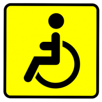 "1255. Наклейка ""Инвалид за рулём""  размер 15 х 15 см"