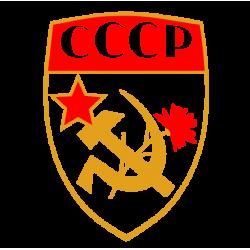 """1285. Наклейка  """"Серп и молот СССР"""""""