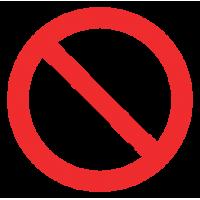 1288. Наклейка «Фашизм (нацизм) запрещён!»