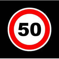 """1300. Наклейка """"Знак ограничение скорости"""" 50 км/ч"""