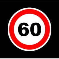 """1321. Наклейка светоотражающая """"Знак ограничение скорости"""" 60 км/ч"""