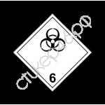 Опасный груз (ADR)
