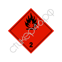 """1342. Наклейка знак """"Легковоспламеняющиеся газы"""""""