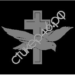 """1396. Наклейка """"Крест и голубь"""""""