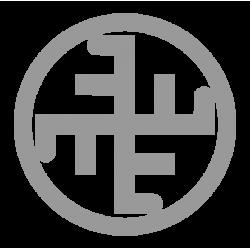 1420. Наклейка Славянский оберег Небесный Крест