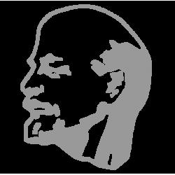 """1449. Наклейка """"Ленин"""""""