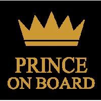 "1466. Наклейка ""Принц за рулём"""