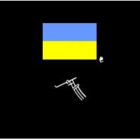 """1468. Наклейка """"Остановите войну в Украине!"""""""