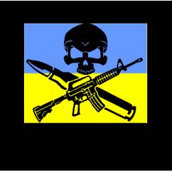 """1470. Наклейка """"Остановите войну в Украине!"""""""