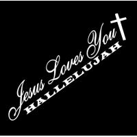 """1501. Наклейка """"Иисус любит Вас, Славьте Бога"""""""