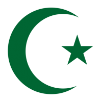 1516. Наклейка Muslim Symbol  Islam (Muslim)