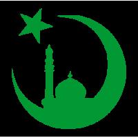 1517. Наклейка Muslim Symbol  Islam (Muslim)