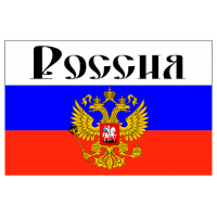 """1522. Наклейка на автомобиль """"Флаг России"""""""