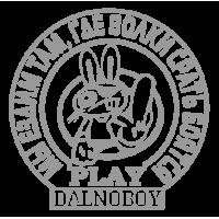 """1586. Наклейка на авто  """"Play Dalnoboy"""" (Плей дальнобой)*"""