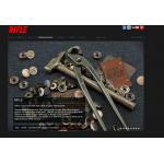 Любовь к Rifle (райфл) до гробовой доски