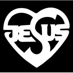 """1725. Наклейка """"Святейшее Сердце Иисуса Христа"""""""