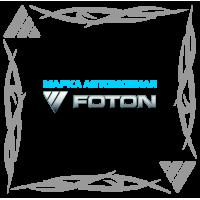 """1799. Наклейка на авто """"Foton (Фотон) уголком"""""""