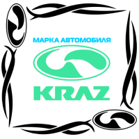 "1801. Наклейка на авто ""KrAZ (КрАЗ)  уголком"""