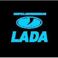 "1803. Наклейка на авто уголки  ""Lada уголком"""