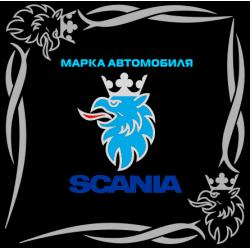 "1805. Наклейка на авто уголки  ""SCANIA уголком"""