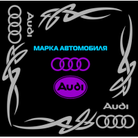 "1809. Наклейка на авто ""Audi (Ауди) уголком"""