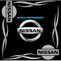 """1821. Наклейка на авто """"Nissan (Ниссан) уголком"""""""