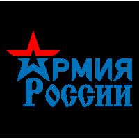 1866. Армия России с днём Победы!