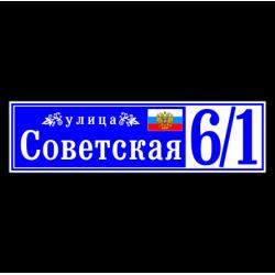 """1354. Наклейка  уличная влагостойкая  """"Внимание! Ведётся видеонаблюдение"""" 15 х 20 см*"""